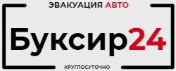 Буксир24, Краснодар Logo